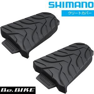 シマノ クリートカバー SM-SH45 ( SPD-SL SM-SH11 SM-SH10用 )(ESMSH45)  (80)|bebike