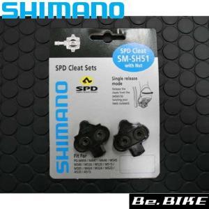 SM-SH51 クリートセット ナット付 (シングルモード/左右ペア)(Y42498200) 自転車