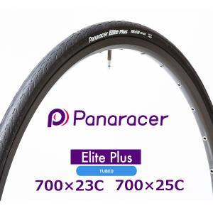 Panaracer(パナレーサー) Elite PLUS エリート プラス 700x23C 700x25C タイヤ 自転車|bebike