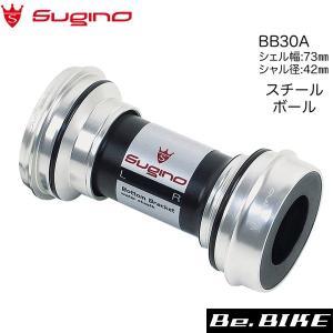 スギノ(sugino) BB30A-IDS24 コンバーター  自転車 ボトムブラケット