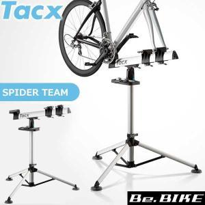 Tacx(タックス) T3350 SPIDER TEAM 自転車 スタンド ワークスタンド|bebike