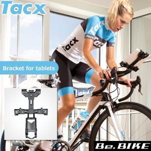 Tacx(タックス) Bracket for tablets 自転車 サイクルトレーナー(オプション)|bebike
