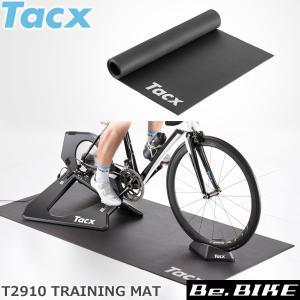 Tacx(タックス) T2910 TRAINING MAT 自転車 サイクルトレーナー(オプション)|bebike