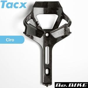 Tacx Ciro ブラック 自転車 ボトルケージ|bebike