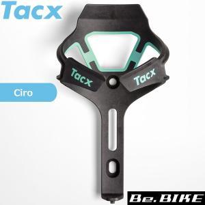 Tacx Ciro マット ビアンキグリーン 自転車 ボトルケージ|bebike