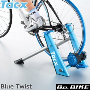 Tacx(タックス) BLUE TWIST 自転車 サイクルトレーナー 固定ローラー    【仕様】...