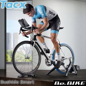 Tacx(タックス) Bushido Smart 自転車 サイクルトレーナー 固定ローラー|bebike