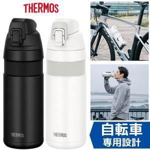 サーモス 真空断熱ケータイマグ FJF-580 保冷 保温 自転車専用 ボトル 580ml|bebike