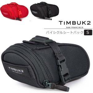 ティンバックツー バイシクルシートパック S 自転車 シートポストバッグ TIMBUK2|bebike