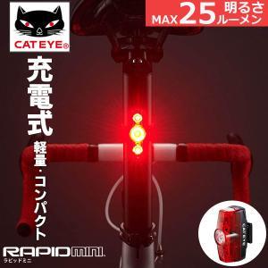キャットアイ TL-LD635-R ラピッド ミニ LEDライト リア用 自転車 ライト