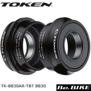 TOKEN TK-BB30AR-TBT BB30 30mm→24mm軸ブラック 自転車 ボトムブラケット(圧入式)|bebike