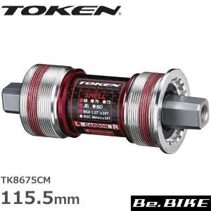 TOKEN TK8675CM ISO/カンパ BB 68-115.5 クロモリ軸 自転車 ボトムブラケット(スクエア)|bebike
