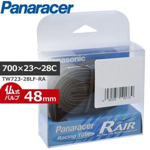 panaracer(パナレーサー)  R'AIR TW723-28LF-RA W/O 700×23〜28C 仏式48mm (80)自転車 チューブ|bebike