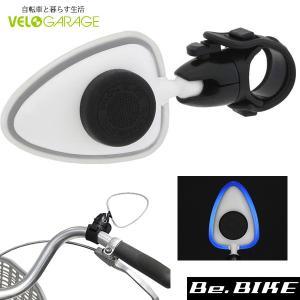 VELOGARAGE VG-3002 イルミラー(ホワイト/青LED) 自転車 ミラー|bebike