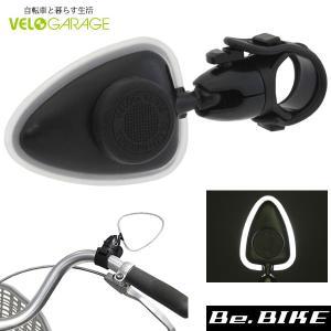 VELOGARAGE VG-3005 イルミラー(ブラック/白LED) 自転車 ミラー|bebike