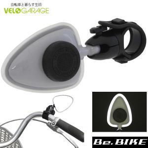 VELOGARAGE VG-3006 イルミラー(グレイ/白LED) 自転車 ミラー|bebike