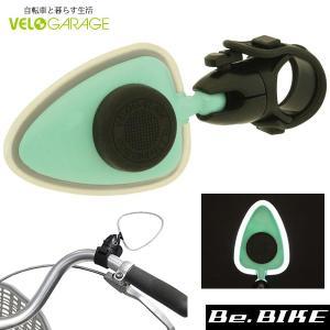 VELOGARAGE VG-3007 イルミラー(グリーン/白LED) 自転車 ミラー|bebike