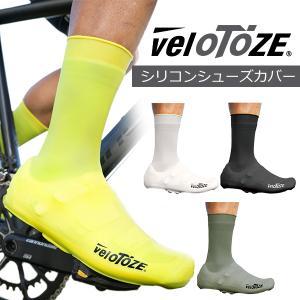 veloTOZE(ベロトーゼ) シリコン シューズカバー 自転車 防水 防風 足を雨や風から足を守る ヴェロトーゼの画像