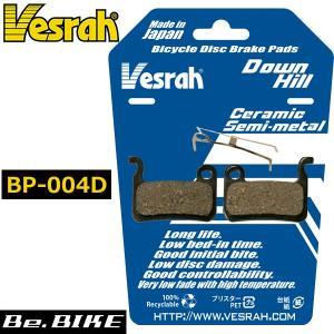 Vesrah(べスラ) ディスクブレーキパッド BP-004D 自転車 ブレーキパッド bebike