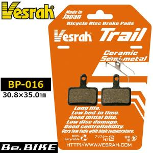 Vesrah(べスラ) ディスクブレーキパッド BP-016 自転車 ブレーキパッド|bebike