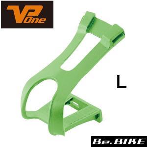 VPONE トークリップ(VP792) L ライトグリーン トークリップ・ストラップ|bebike