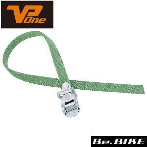 VPONE トーストラップ(STP01) ライトグリーン トークリップ・ストラップ|bebike