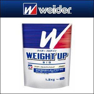 ウイダー ウエイトアップビッグ バニラ味 1.2kg|bebike