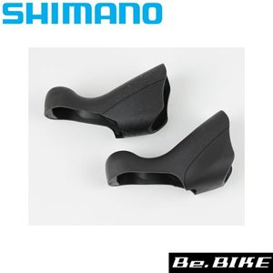 Y6RT98160 Pair Shimano Dura-Ace ST-7900 Shifter Lever Cover