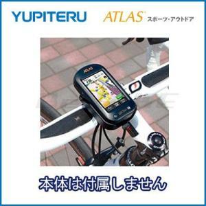 ユピテル YUPITERU OP-A010 ATLAS (アトラス)