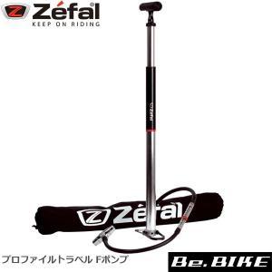 ZEFAL(ゼファール) 089001 プロファイルトラベル Fポンプ 自転車 空気入れ フロアポンプ|bebike