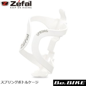 ZEFAL(ゼファール) 121 スプリングボトルケージ ホワイト 自転車 ボトルケージ|bebike