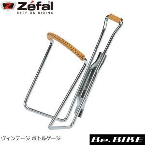 ZEFAL(ゼファール) 172001 ヴィンテージ ボトルゲージ 自転車 ボトルケージ|bebike