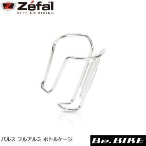 ZEFAL(ゼファール) 173 パルス フルアルミ ボトルケージ シルバー 自転車 ボトルケージ|bebike