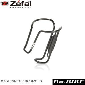 ZEFAL(ゼファール) 173 パルス フルアルミ ボトルケージ ブラック 自転車 ボトルケージ|bebike