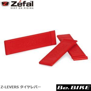 ZEFAL(ゼファール) Z-LEVERS タイヤレバー 3本セット|bebike