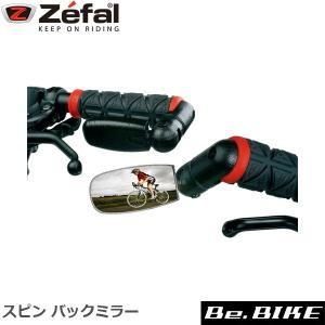 ZEFAL(ゼファール) 474 スピン バックミラー 自転車 ミラー|bebike