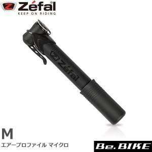 ZEFAL(ゼファール) 842403 エアープロファイル マイクロ Mブラック 自転車 空気入れ 携帯ポンプ|bebike