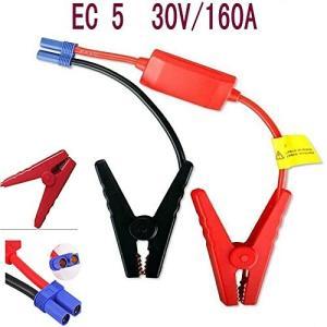 LIDANTECH EC5 カージャンプスターター カーエマージェンシースタート電源ケーブルクランプストレージバッテリの画像