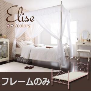 姫系 ベッド シングル 白 スチール 〔天蓋なし/ベッドフレームのみ〕 アイアンベッド ホワイト|bed-lukit