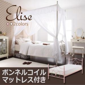 姫系 ベッド シングル マットレス付き スチール 〔天蓋なし/ボンネルコイル〕 アイアンベッド 白 ホワイト|bed-lukit