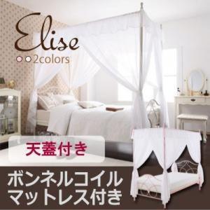 姫系 ベッド シングル マットレス付き スチール 〔天蓋付き/ボンネルコイル〕 アイアンベッド 白 ホワイト|bed-lukit