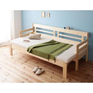 ソファベッド 3.5P 〔マットレス付き〕 省スペース 横幅伸縮の天然木すのこソファベッド bed-lukit