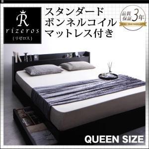 只今、送料無料セール中  クイーンベッドという贅沢な広さで、優雅な寛ぎを。  ベッド下は2杯の引き出...
