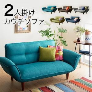 ソファー 2人掛け 布張り コンパクト おしゃれ 14段階リクライニング 日本製|bed-lukit
