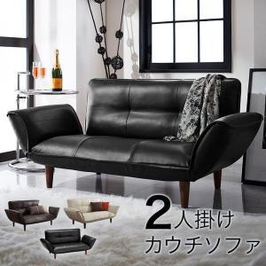 ソファー 2人掛け 合皮レザー コンパクト おしゃれ 14段階リクライニング 日本製|bed-lukit