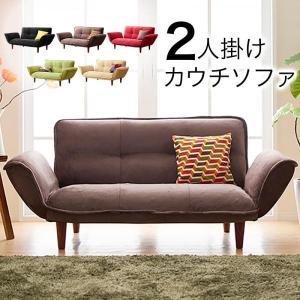 ソファー 2人掛け マイクロファイバー コンパクト おしゃれ 14段階リクライニング 日本製|bed-lukit