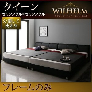 PVCレザーベッド 〔クイーン(SS×2)〕 ベッドフレームのみ 〔すのこタイプ〕|bed-lukit