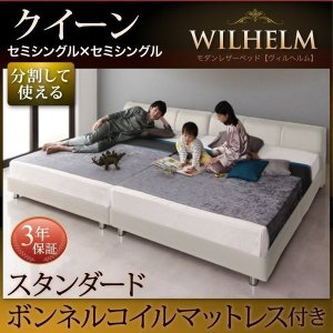 PVCレザーベッド 〔クイーン(SS×2)〕 スタンダードボンネルコイルマットレス付き 〔すのこタイプ〕|bed-lukit
