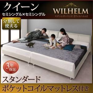 PVCレザーベッド 〔クイーン(SS×2)〕 スタンダードポケットコイルマットレス付き 〔すのこタイプ〕|bed-lukit