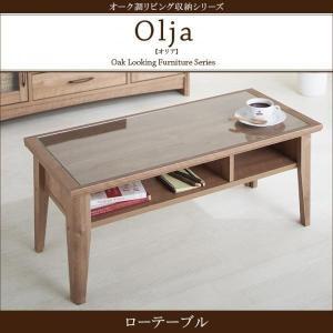 センターテーブル 木製 W90 〔幅86cm〕 ローテーブル 収納付き 強化ガラス オーク調 モダン|bed-lukit